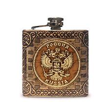 "BIRCH BARK Steel Flask ""National Emblem of Russia"", Hip Liquor, Whiskey, 6oz"