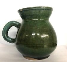 Antique Chinese Green Glaze Porcelain Pouring Vessel