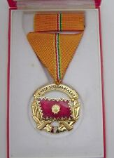 HUNGARY - MERIT MEDAL FOR THE SERVICE TO THE COUNTRY , GOLDEN GRADE