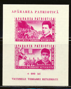 ROMANIA 1945 HONORING VICTIMS OF NAZI TERRORISM SOUVENIR SHT SCT B267 CV $24