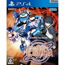 Cyber Troopers Virtual On x Toaru Maju SONY PS4 PLAYSTATION 4 JAPANESE VERSION