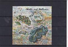 TANZANIE 1992 COQUILLAGE BLOC OBLITERE YT 161