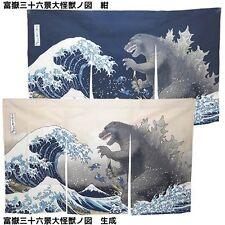 JAPANESE Noren Curtain  Godzilla 2set MADE IN JAPAN