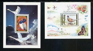 Mongolia Scott #1943-1944 MNH S/S Stamp World London '80 Birds FAUNA CV$14+