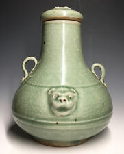 Heavy Antique Chinese Celadon Lion Handled Pottery Jar w/ Lid  Mask Ming Qing