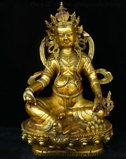 "18"" Antqiue Tibet Buddhism Bronze Gilt Yellow Jambhala Wealth  God Buddha Statue"
