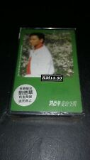 ANDY LAU 劉德華 - LOVE AND SPACE 愛的空間 MALAYSIA CASSETTE (馬來西亞版)