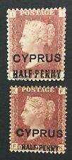 MOMEN: CYPRUS SG #7,9 MINT OG H LOT #193171-1684