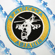 MILITARY PATCH UKRAINIAN ARMY AVIATION AIR FORCE * RUSSIA WAR EASTEN UKRAINE