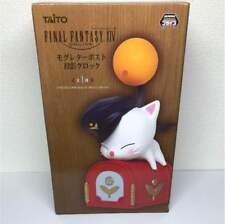 FINAL FANTASY XIV / Moogle Letter Post Projection Clock / Taito