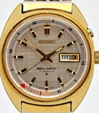 Seiko Bellmatic Alarm gold plated automatic Watch