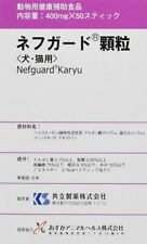 Kyoritsu Pharmaceutical Nefgard Other Black Dog 400 mg x 50 from Japan