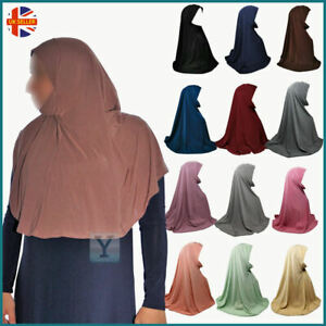 One Piece Hijab with chin cover Jersey Scarf pull on Ready Made Instant Niqab
