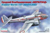 EST-72268 Eastern Express 1/72 Martin M-167 Maryland Bomber model kit ex-FROG