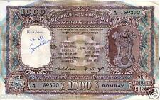 REPUBLIC INDIA 1000 Rs LARGE  BIG OLD K R PURI RARE   NOTE