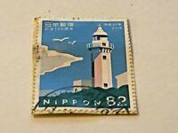 Japan, Used Stamp, NIPPON 82, 2018, Series Number 1053-06052019