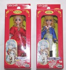 F/S New La Rose De Versaille Two Set of Dolls Keychain JAPAN Lady Oscar Marie