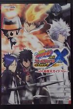 JAPAN Katekyo Hitman Reborn! DS: Flame Rumble X Guide Book (Not With Card)