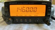 New Kenwood Tm-G707A Dual Band Mobile Transceiver Radio & Detachable Front Panel