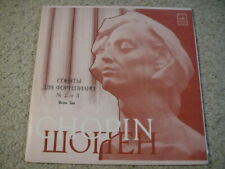 Yakov Zak - piano LP Chopin: Piano sonatas No. 2, op.35 No. 3, op.58