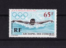 Comores  natation   jeux olympiques d' été  num  pa 25  neuf **