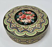 """Vintage Floral Round Tin 8.25"""" Diameter 2.75"""" Deep Made in Holland - Great Shape"""