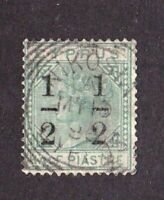 Cyprus stamp #26a, used, 1886, wmk. 2, Queen Victoria, type 2, SCV $100.00