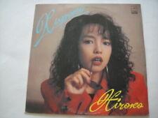 Hiroko Minato JAPAN RUSSIAN LP J-Pop