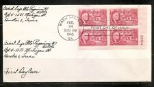 US SC # 931 Roosevelt  FDC .Blk4  .No Cachet