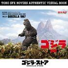GODZILLA STORE TOHO SFX MOVIES AUTHENTIC VISUAL BOOK VOL.37 GODZILLA 1967