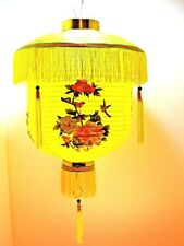 NEW Oriental lantern decor hang on deck or anywhere for a party 13x16 inches