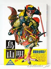 3 - 7 Days | Akira Toriyama The World Dragon Ball Art Book from JP