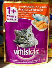 Whiskas Cat Wet Food Pouch 1 Y+ Adult Cat Mackerel and Salmon Fish Flavor 85 G