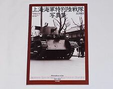 Naval Landing Force Shanghai Military 348 Photo Album Japanese WW2 Rare Book JP