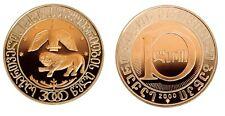 Georgia 10 Lari 2000 3000 Years of Georgian State TOP Bi-Metallic Collector Coin