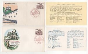 1964 JAPAN - 2 x First Day Covers HIMEJI CASTLE RENOVATION + Info Sheets