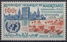Mauretanien 1962 ** Mi.197 UNO Vereinte Nationen United Nations [sq5524]