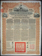 Chinese Government 5 % Gold Bond 20 ₤ 1913 uncancelled + coupons