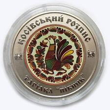 Ukraine 2017 5 Hryven Coin UNC Traditional Decorative Art Kosiv Painting capsule