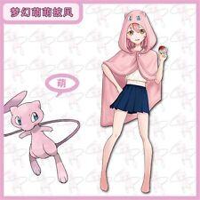 Anime Poekom Mew Pink Cosplay Flannel Cloak Hoodies Coat Blanket Quilt