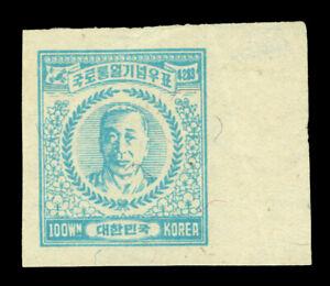 South KOREA 1950 Syngman Rhee 100wn blue  Scott # 119  mint IMPERF (wmked.)