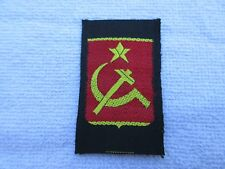 Original Soviet-Afghan War USSR Red Army People's Militia BeVo Insignia Patch