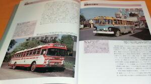 Showa 30's Historic Motorbus Scenes Vol.1 photo book japan japanese bus #0624