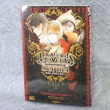 DIABOLIK LOVERS Sequel Kanato Shu Reiji Manga Comic Book EB54*