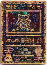 Ancient Mew Pokémon Individual Cards