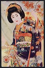 c.1905 Anglo-Japanese Alliance Patriotic Asahi Beer Advertising Postcard B99