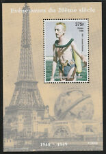 Niger Republic 6277 -1998 EVENTS - JACQUES COUSTEAU  perf s/sheet unmounted mint