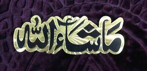 Islamic Muslim Vinyl/sticker Of Mashallah