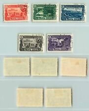 Russia USSR 1949 SC 1420-1424 Z 1384-1388 used raster squares . d8825