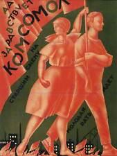 PROPAGANDA KOMSOMOL USSR COMMUNISM CHILDREN RED LARGE POSTER ART PRINT BB2466A
